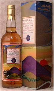 inverarity-limited-edition-blended-scotch-whisky