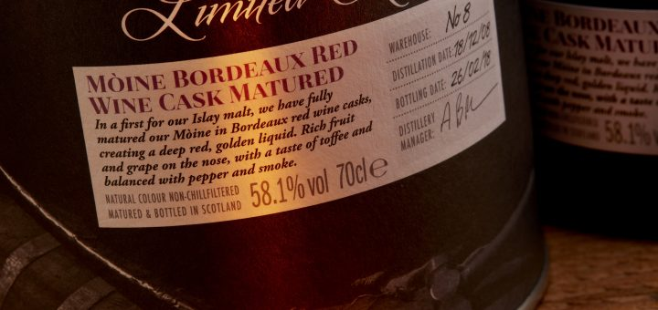 Bunnhabhain Moine Bordeaux Red Wine Cask Matured - 2018 Limited Edition
