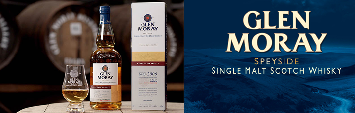 Glen Moray Madeira Cask Project